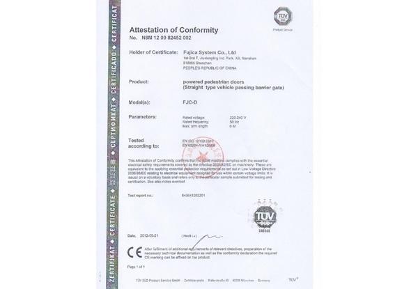TUV认证证书