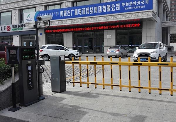 内蒙古广播电视网络中心