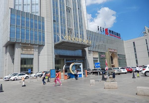 内蒙古国际大酒店停车场管理系统工程