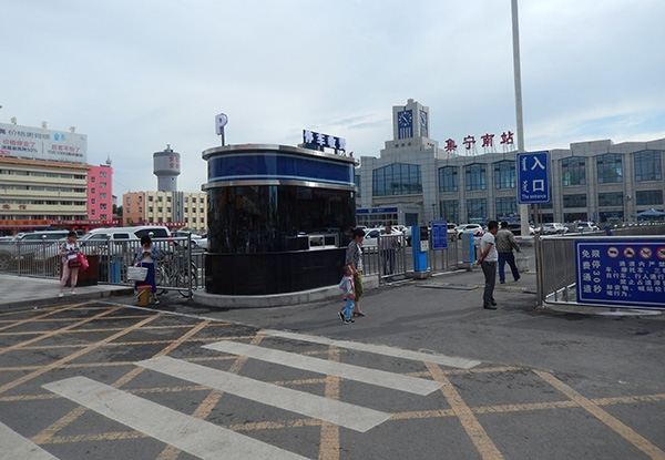 内蒙古集宁南站停车场管理系统工程