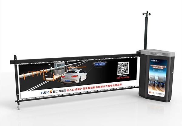 FJC-NF D4广告型电动挡车器