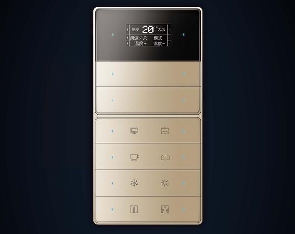 六位十二键OLED显示-金色(金属)