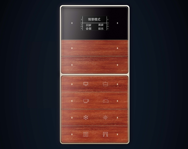六位十二键OLED显示-花梨(竹与木)