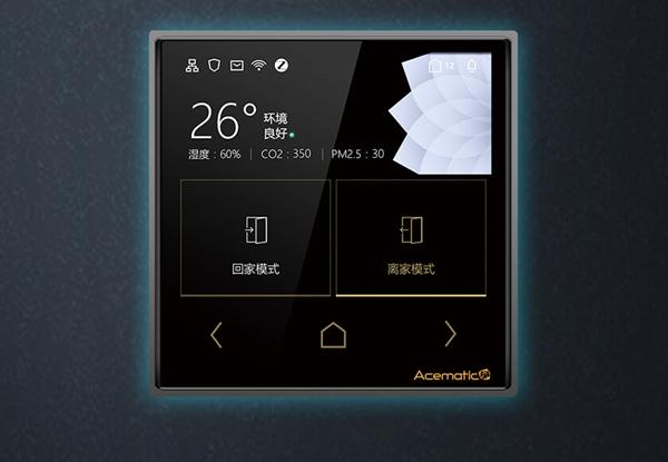 智能液晶面板P4(锖色)